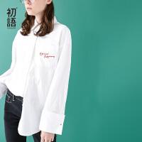 初语2018春装新款 翻领字母刺绣宽松白衬衫长袖长款女衬衣潮流