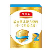 伊利金领冠2段 较大婴儿配方奶粉 400g/盒