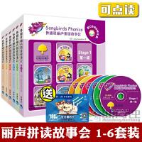 【领券减10元】现货 外研社丽声拼读故事会套装1-6级全套 Stage1-6级 7-10岁儿童英语读