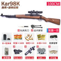 ?新品98k狙击可发射 AWM�^地求生手动玩具枪水晶软弹 吃鸡手抢 标准配置