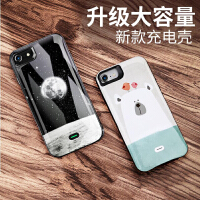 【包邮】苹果8plus手机壳iPhone8背夹充电宝iphone7背夹7plus背夹手机壳iPhone6背夹充电宝4.