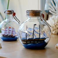 ?地中海风格装饰一帆风顺木帆船模型摆件黑珍珠号瓶中船手工玻璃瓶