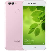 【当当自营】华为 nova 2 全网通版(4GB+64GB)玫瑰金 移动联通电信4G手机 双卡双待