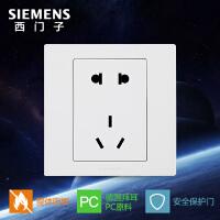 西门子开关面板墙壁插座面板悦动系列白色10a五孔插座面板86型