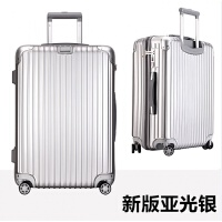 pc商务拉杆箱万向轮26寸密码箱子超轻旅行箱24寸出国行李箱28寸 银色 亚光款