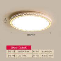客厅灯圆形 LED吸顶灯简约现代卧室灯大气2018年新款家用餐厅灯具