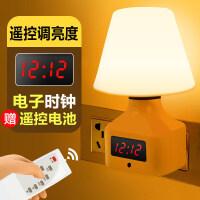 插电喂奶插座小夜灯节能新生儿卧室睡觉睡眠护眼遥控暖光床头台灯