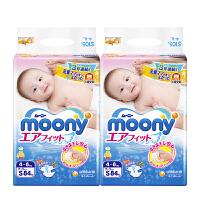 moony 腰贴型纸尿裤S84*2包【男女通用】