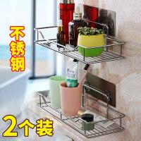 家居生活用品卫生间用品用具浴室置物架免打孔不锈钢洗漱台收纳架厕所壁挂架子
