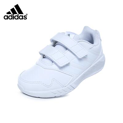 【7折价:258.3元】阿迪达斯Adidas童鞋18新款儿童运动鞋男童跑步鞋经典小白鞋中大童防滑休闲鞋 (5-15岁可选)  BA7902 【超级品类日:限时1件7折】