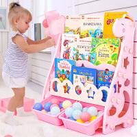 宝宝三成四层书架儿童书架绘本架幼儿落地卡通塑料收纳简易幼儿园小书柜