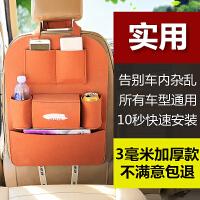 车内汽车用品超市车载储物袋置物袋多功能座椅背收纳箱挂袋纸巾盒