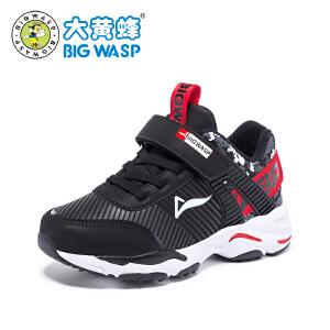 大黄蜂男童鞋 儿童运动鞋加绒保暖冬鞋大童男鞋8-12-15岁男孩棉鞋