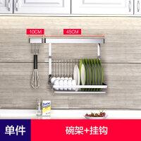 不锈钢免打孔多功能厨房刀架置物架用品放刀板菜板壁挂式刀具收纳