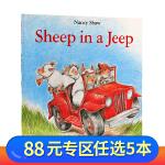 英文原版绘本 Sheep in a jeep 小羊向前冲 吉普车里的羊 廖彩杏书单韵文推荐 儿童图画书读本 平装