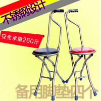 拐棍老人手杖四脚多功能椅凳拐杖椅助行器辅助行走器助力车助步器 精品四爪手杖凳
