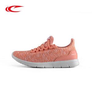 赛琪夏季跑步鞋女青年户外运动鞋女轻便透气防滑鞋套脚晨跑鞋328058