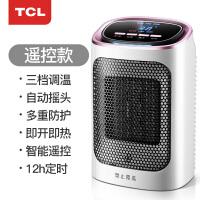 取暖器家用浴室小太阳省电暖气暖器节能速热小型迷你暖风机