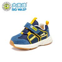 【1件5折价:85元】大黄蜂童鞋男童儿童鞋子2020小童1-3-5岁女童软底宝宝学步鞋