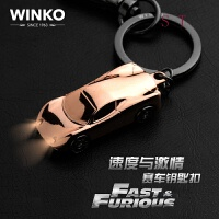 WINKO带灯钥匙链男汽车钥匙扣男士腰挂创意车钥匙挂件汽车钥匙