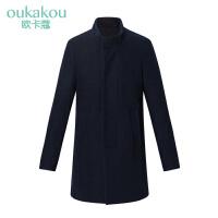 毛呢大衣男装 冬季男士藏青色时尚潮流中长款单排扣羊毛大衣