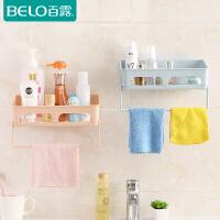 百露卫生间置物架壁挂浴室吸壁式厕所收纳储物架吸盘洗手间免打孔