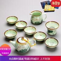 手绘荷花中国风青瓷功夫茶具套装家用整套茶杯陶瓷办公室茶壶盖碗 自店营年货 (礼盒装)