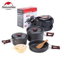 烧烤用品户外野营锅具炊具便携组合套锅餐具 2-3人
