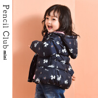 【3折价:159】铅笔俱乐部童装2019冬季新款女童羽绒服小童连帽羽绒外套儿童外套