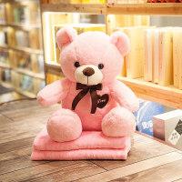 2019可爱泰迪熊汽车靠枕抱枕被子两用靠垫午休空调毯子办公室个性女男1 40cm毯子1×1.7米(收藏送眼罩)