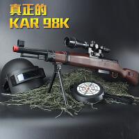 儿童水晶弹绝地求生玩具枪抢男 巴雷特AWM 98k狙击枪 可发射