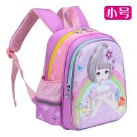 女童公主书包可爱双肩包小学生女生小背包年级防水减压周岁幼儿园