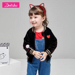 【3折价:62】笛莎童装女童外套2019春装新款小童趣味小熊头棒球服拉链衫上装