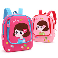 女童1-2-3-4-5-6周岁宝宝书包可爱双肩背包幼儿园儿童书包