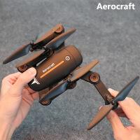 F16四轴飞行器折叠定高实时wifi航拍无人机耐摔遥控飞机手机控制