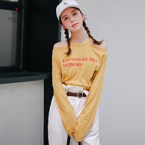 欧若珂 秋季新款2018圆领挂脖韩版chic露肩字母印花百搭长袖T恤衫上衣