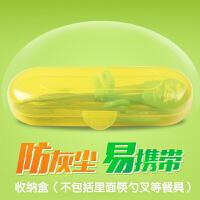 W儿童筷子盒便携餐具尘收纳盒宝宝用品外出便携盒婴儿叉勺筷盒子O 黄色