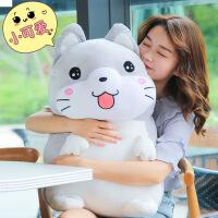 ?小狗毛绒玩具布偶娃娃公仔大号玩偶可爱抱枕超萌睡觉韩国搞怪女孩