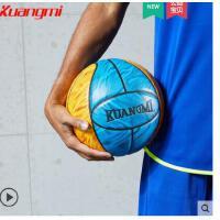 户外篮球7号PU比赛磨防滑花式lanqiu蓝球室内室外水泥地耐