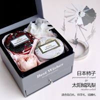 香薰蜡烛创意生日永生花礼盒伴新婚闺蜜礼品结婚礼物