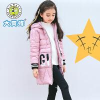 大黄蜂童装 儿童加绒棉衣2018冬季新款女童外套中长款小学生字母