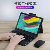 三星Tab S5e T720平板蓝牙键盘 10.5英寸电脑保护套T725无线键盘