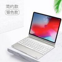 苹果ipadpro键盘11/12.9英寸保护套10.5超薄平板电脑硬壳无线蓝牙9.7创意网红旋转壳磁 Pro【11英寸