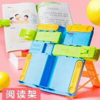 儿童阅读架小学生用读书架创意可折叠书夹书靠书立桌面上看书放书神器
