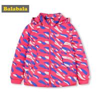 巴拉巴拉羽绒服女童新款冬季大童儿童轻薄羽绒服鸭绒加厚韩版