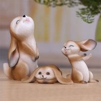 萌味 摆件 树脂兔子家居装饰品摆件 创意客厅酒柜工艺品摆设可爱卡通小动物 乔迁礼品创意礼品