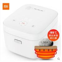 米家压力IH电饭煲3-4人小型家用智能全自动小米电饭锅