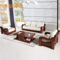 北欧篱笆客厅利来国际ag手机版高档胡桃木沙发新中式实木布艺沙发组合客厅利来国际ag手机版