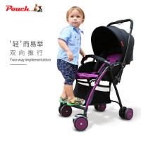 Pouch超轻便携婴儿手推车可坐可躺折叠双向伞车宝宝四轮儿童车A08