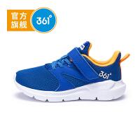 【4折到手价:87.6】361度童鞋 男童跑鞋 中大童 2019年夏季新品N71913591